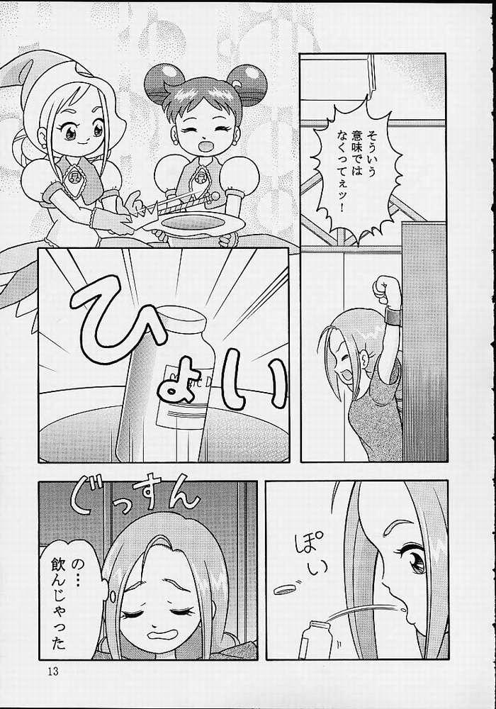 5 Nen 1 Kumi Mahougumi 9