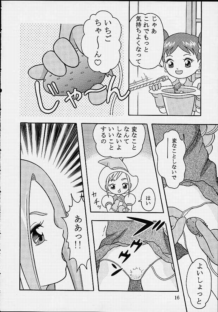 5 Nen 1 Kumi Mahougumi 12