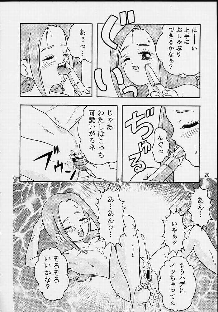 5 Nen 1 Kumi Mahougumi 16