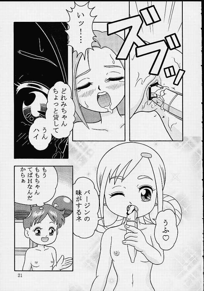 5 Nen 1 Kumi Mahougumi 17