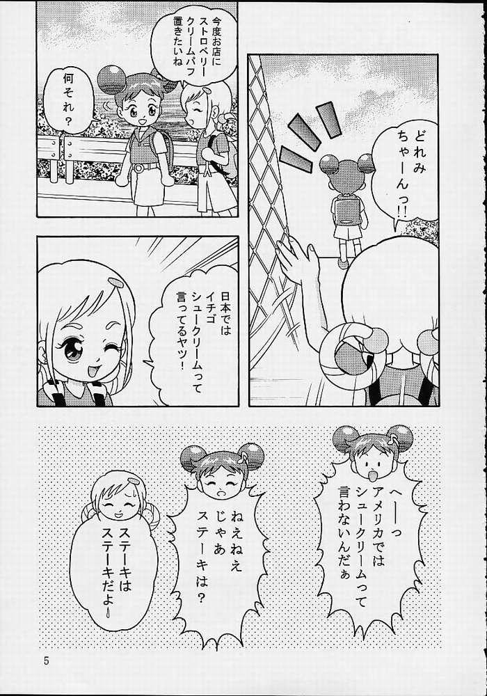 5 Nen 1 Kumi Mahougumi 1