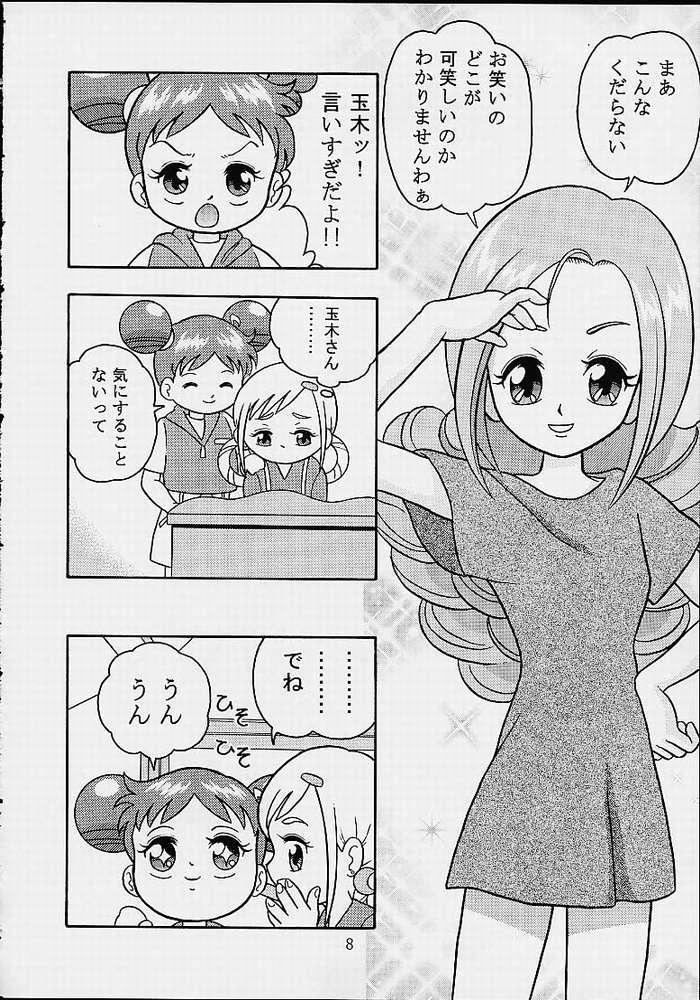 5 Nen 1 Kumi Mahougumi 4