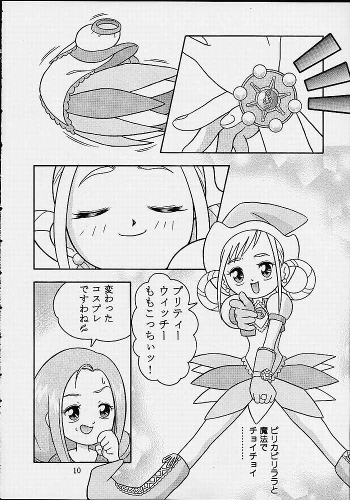 5 Nen 1 Kumi Mahougumi 6