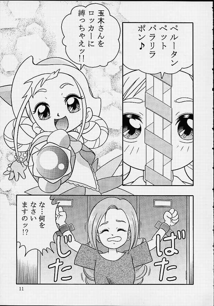 5 Nen 1 Kumi Mahougumi 7