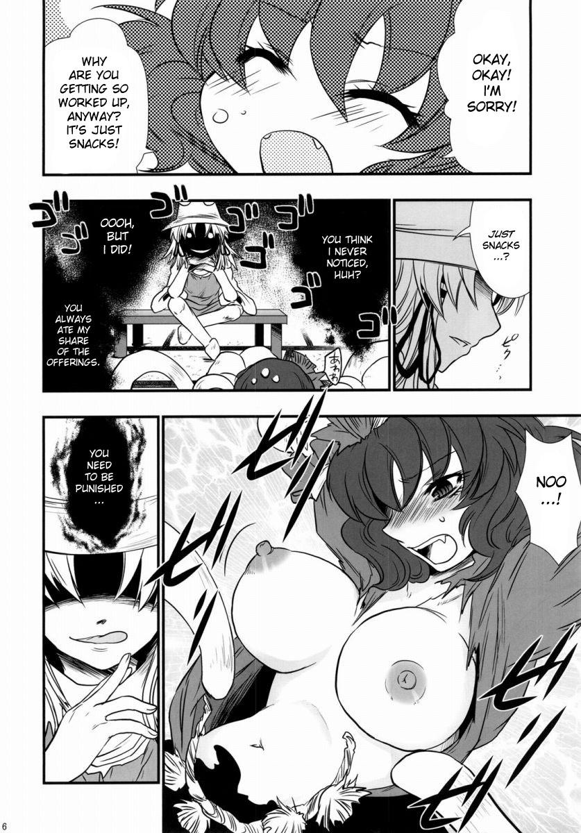 Oshioki.   Punishment 5