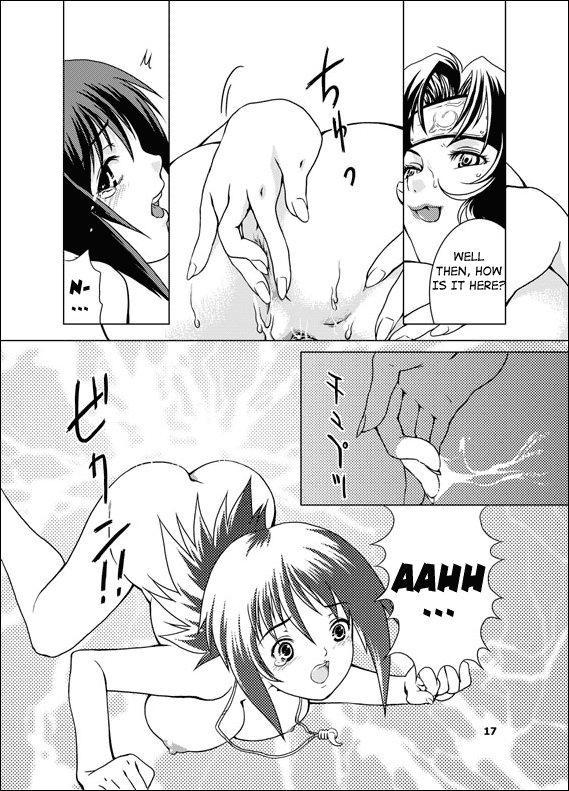 Sakura-an 16