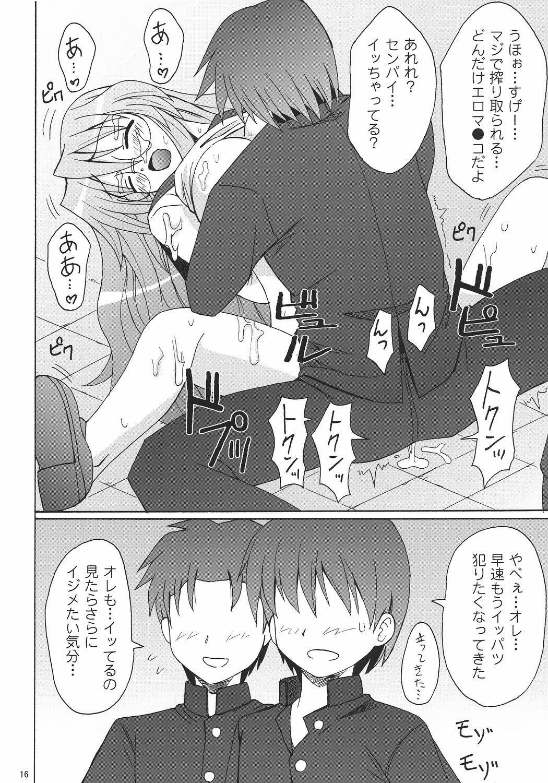 Lucky Star - Akujyo 14