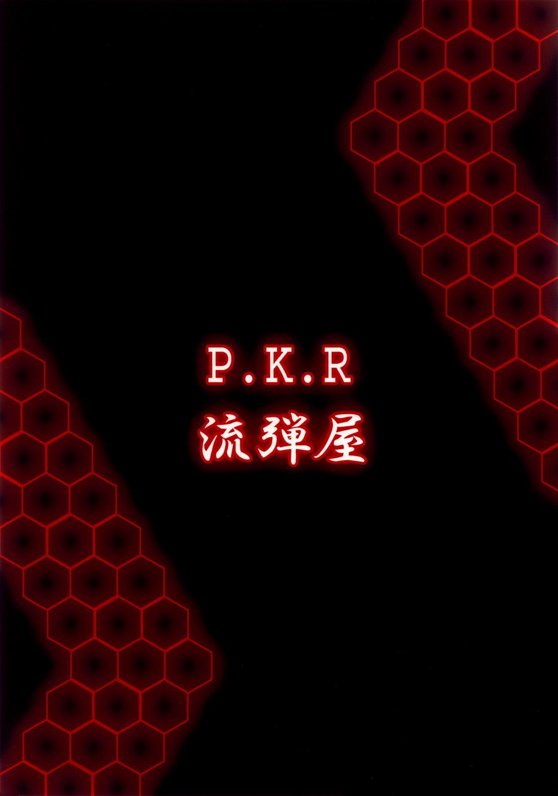 P.K.R 17