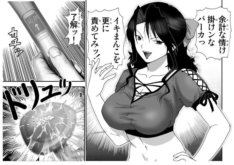 Ichigo Hazard 10