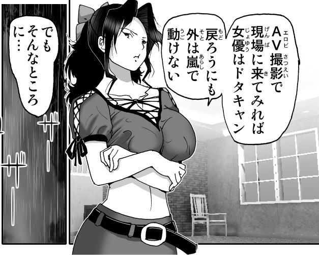 Ichigo Hazard 16