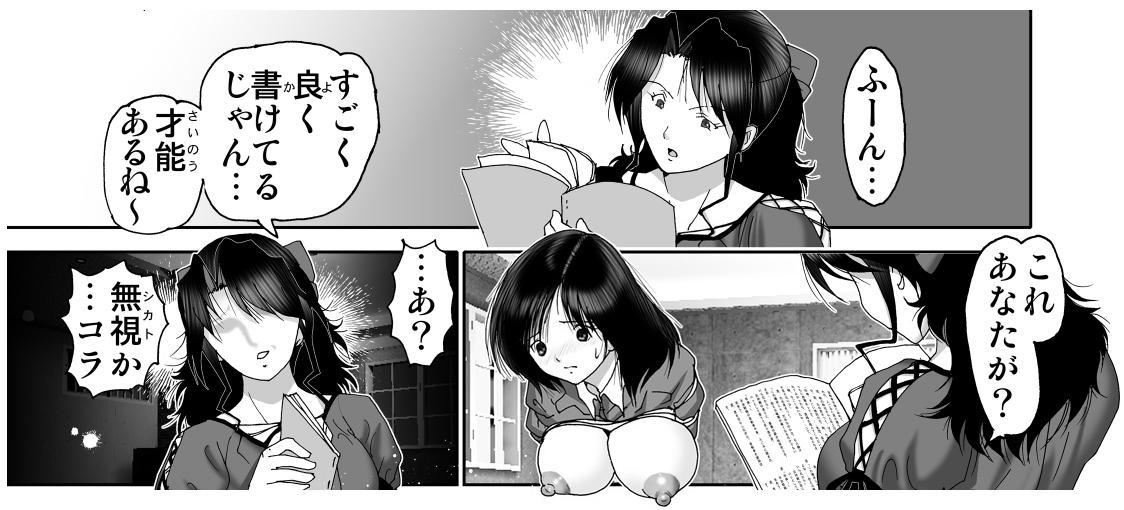 Ichigo Hazard 20