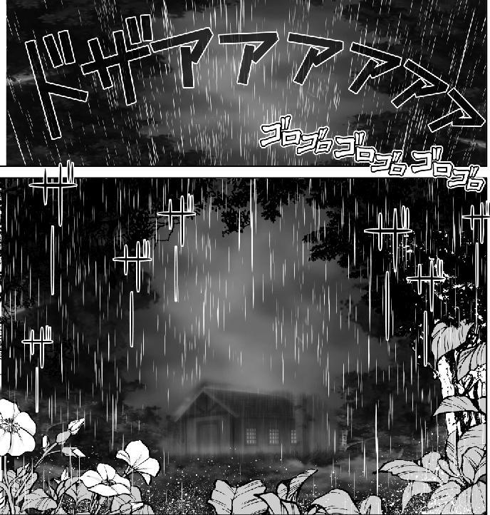 Ichigo Hazard 3