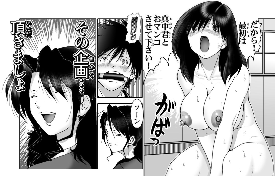 Ichigo Hazard 42