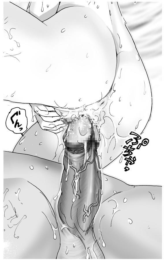 Ichigo Hazard 63