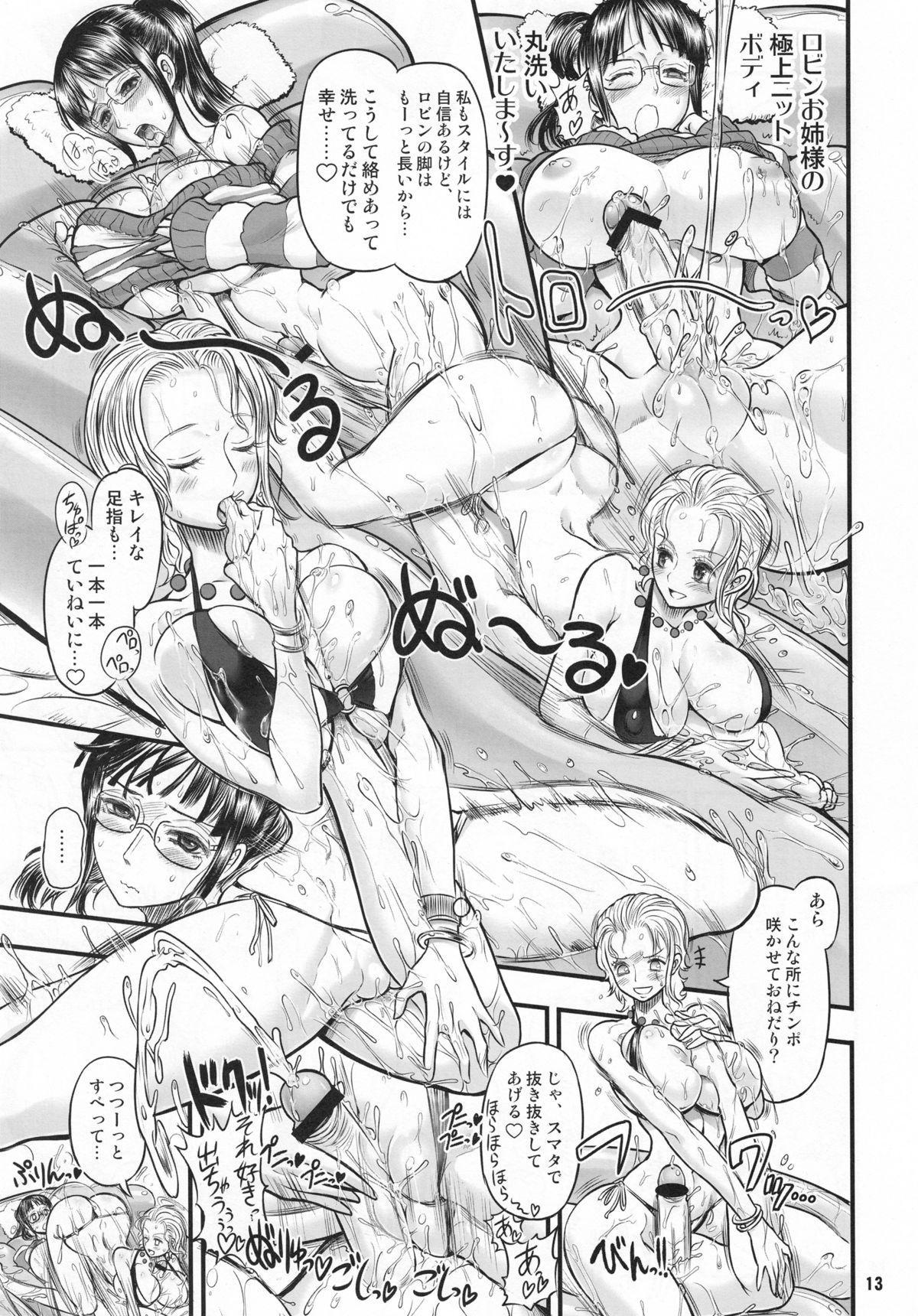 Midarezaki Joshuu Kaizoku 2 11