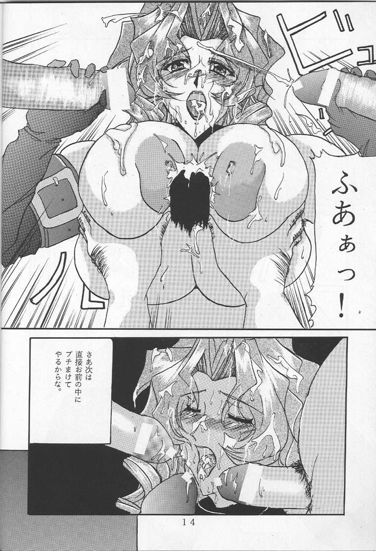 she suffocates 9