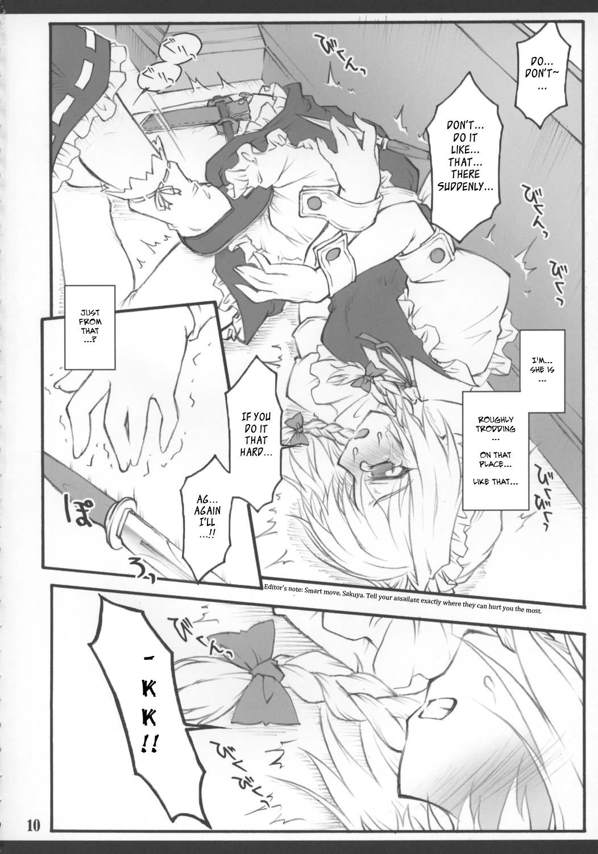 [CHIRIAKUTA] Touhou Shoujo Saiin ~Mahou Shoujohen~: Sakuya (ENG) =Wrathkal+Zorbius= 12