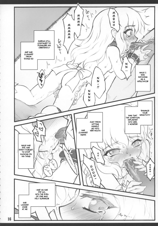 [CHIRIAKUTA] Touhou Shoujo Saiin ~Mahou Shoujohen~: Sakuya (ENG) =Wrathkal+Zorbius= 18