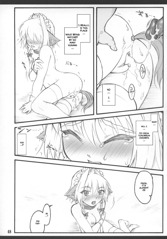 [CHIRIAKUTA] Touhou Shoujo Saiin ~Mahou Shoujohen~: Sakuya (ENG) =Wrathkal+Zorbius= 50