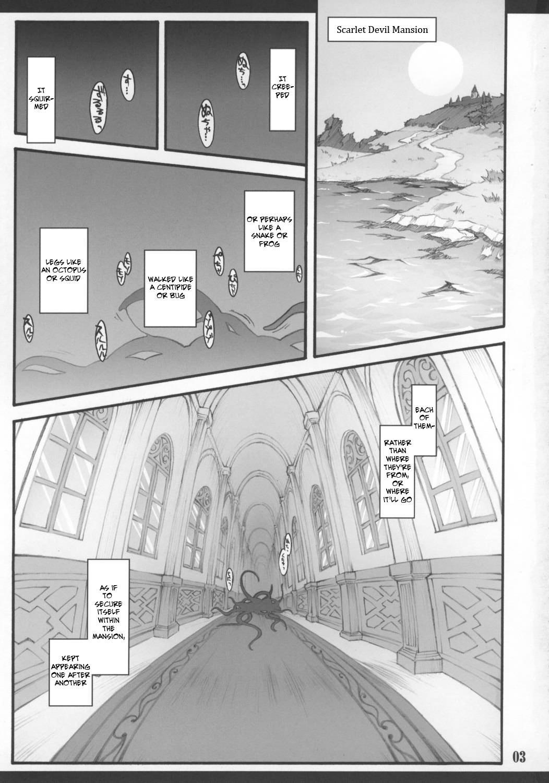 [CHIRIAKUTA] Touhou Shoujo Saiin ~Mahou Shoujohen~: Sakuya (ENG) =Wrathkal+Zorbius= 5