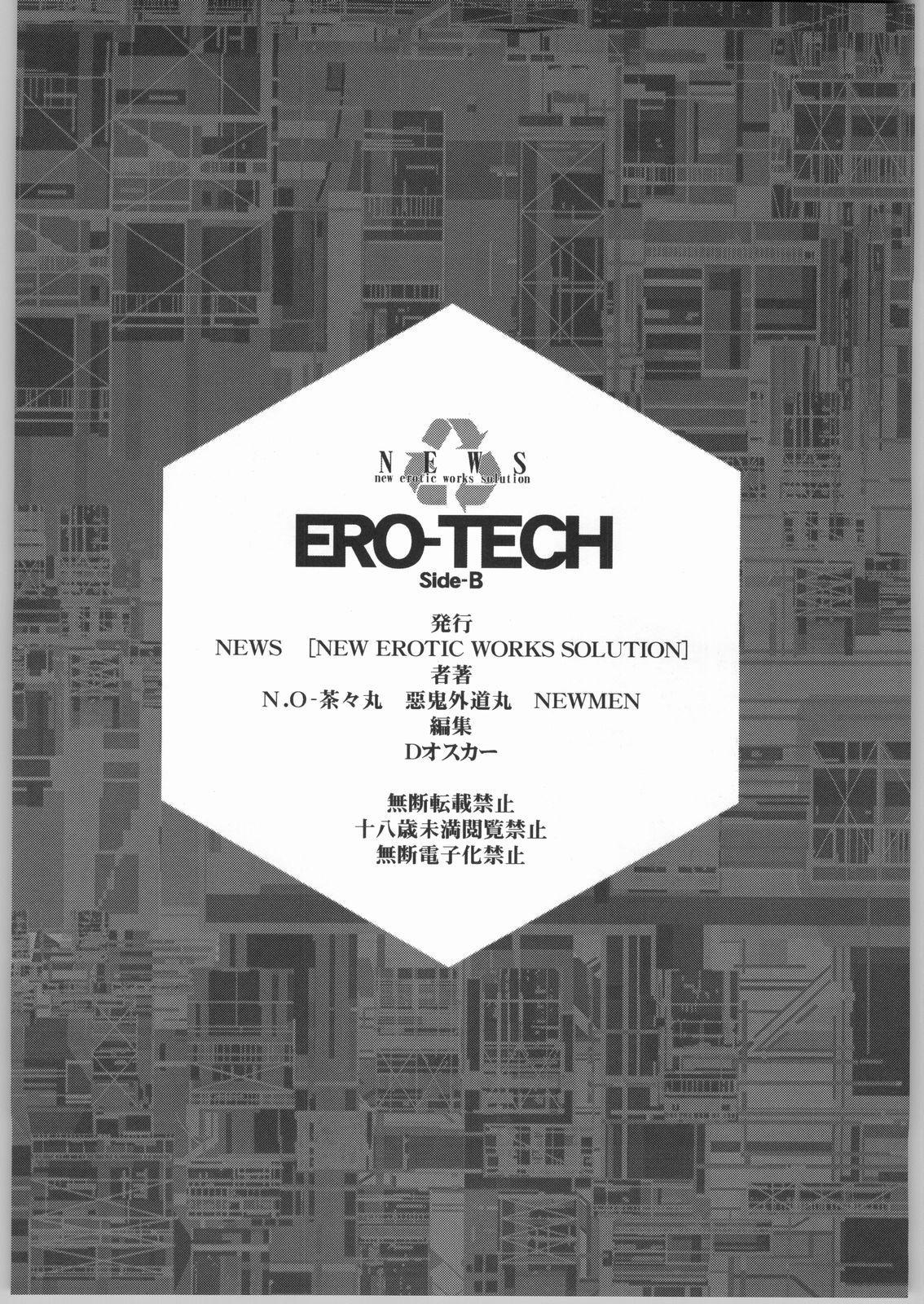 (C65) [NEWS (Akki Gedoumaru, NeWMeN, NO Chachamaru)] ERO-TECH SIDE-B 54