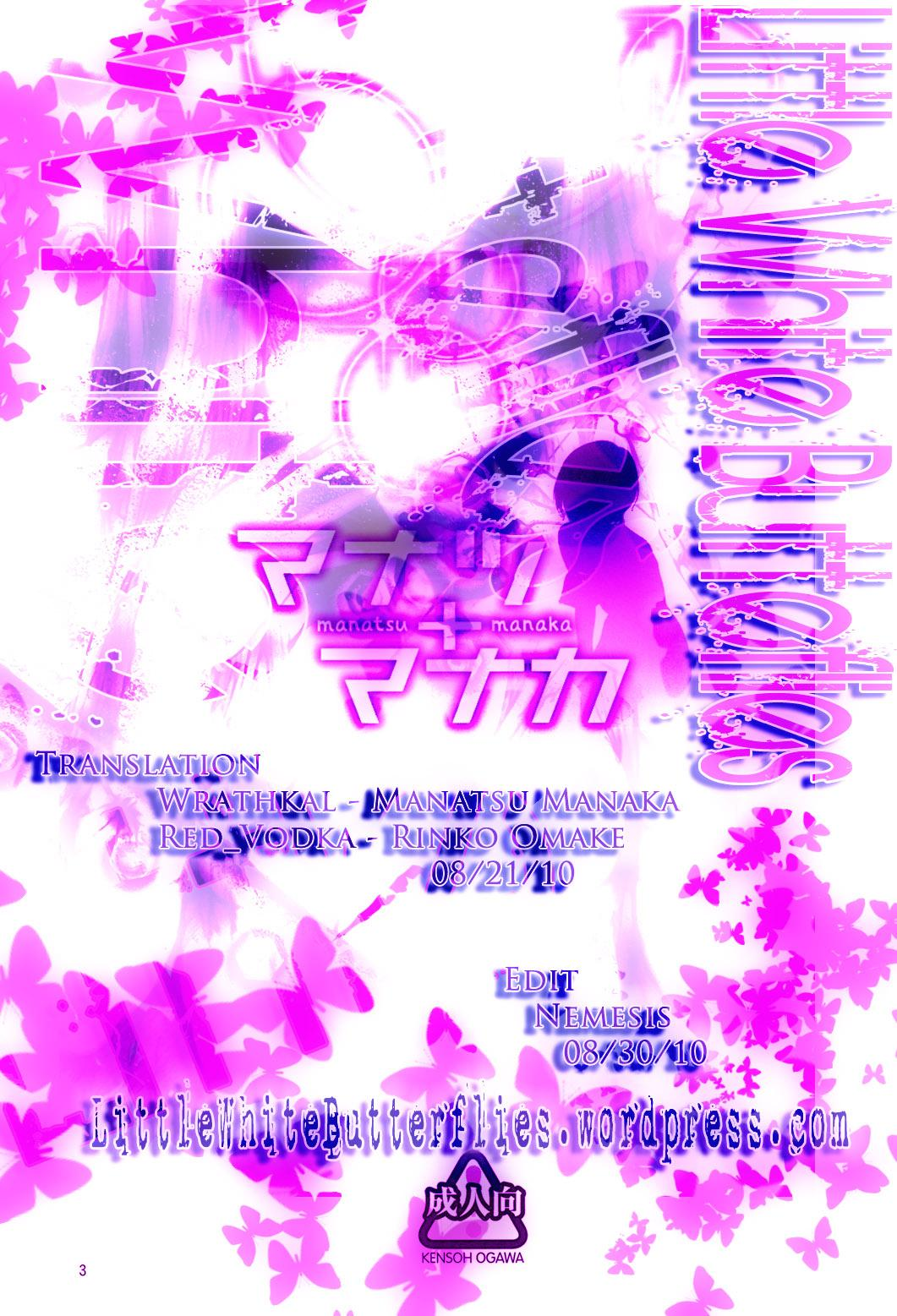Manatsu + Manaka + Omake 1