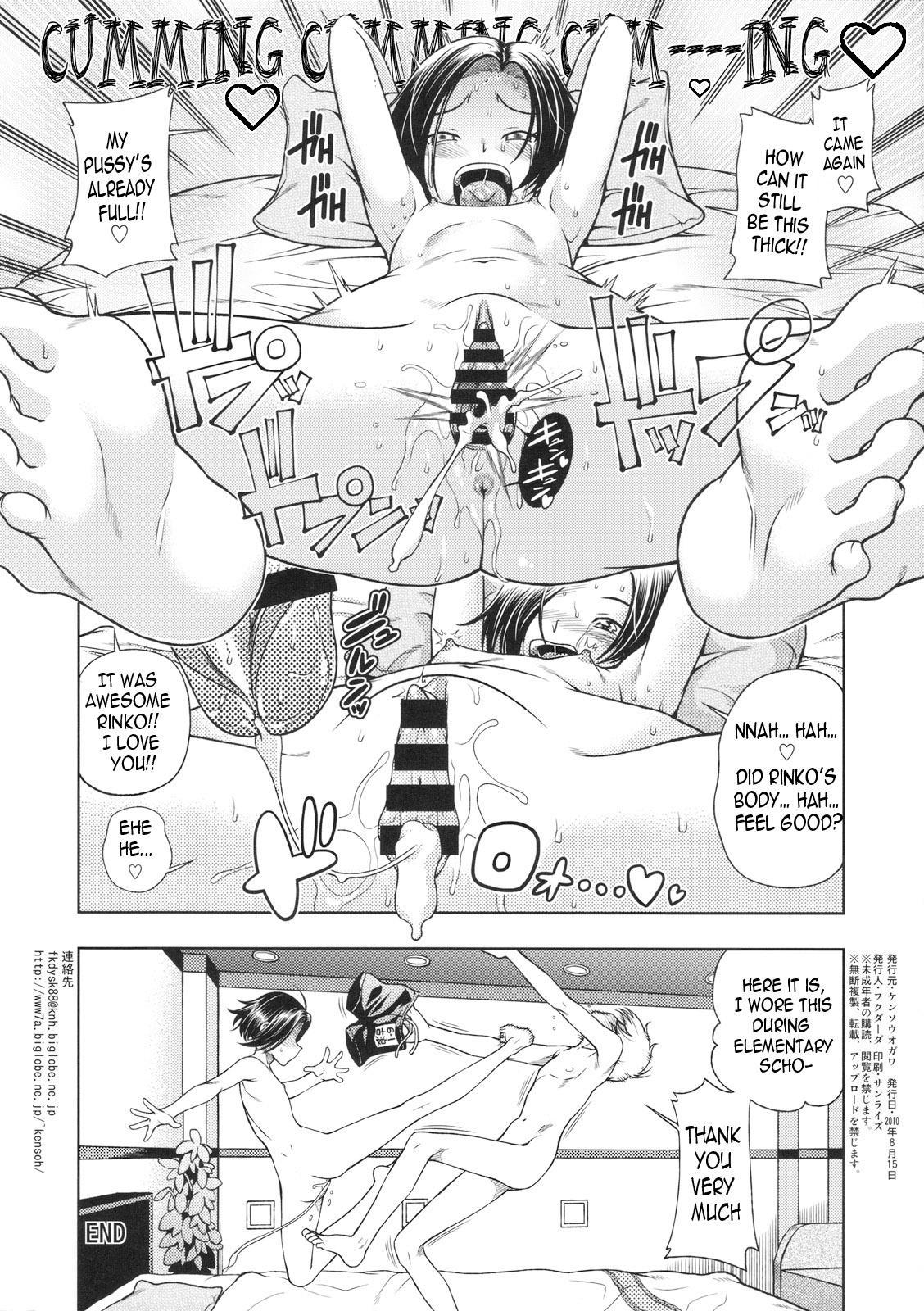 Manatsu + Manaka + Omake 32