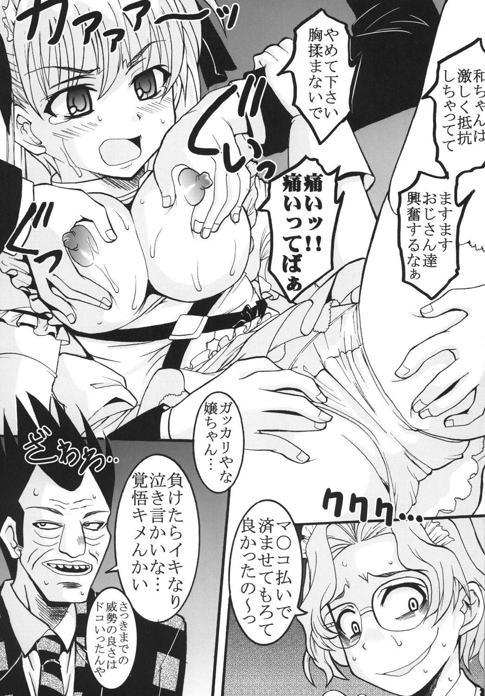 Gakuen Mahjong Toupaiden Saki 2 31