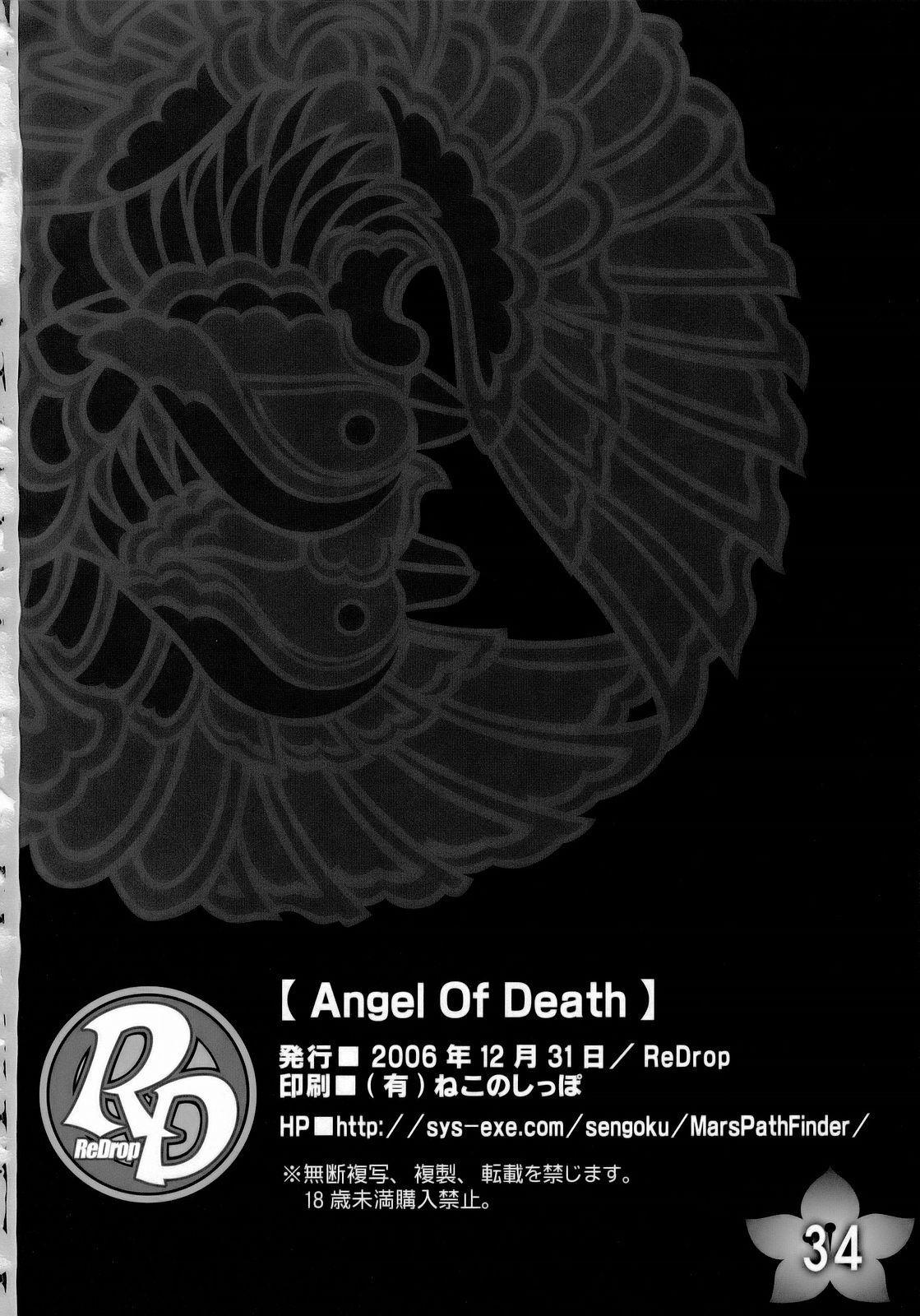 Angel Of Death 32