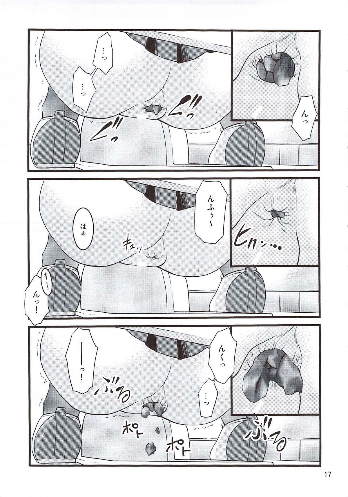 Bou Yuumei Koukou Joshi Toilet Tousatsu 2-jigen Bishoujo Hen Vol. 4 15