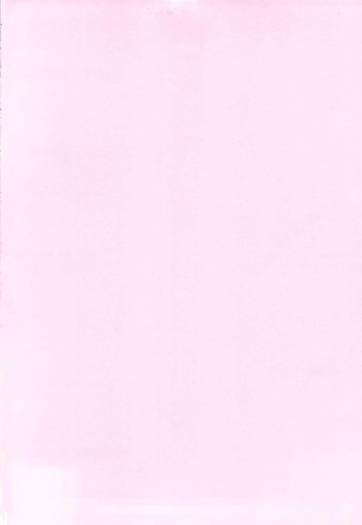 Bou Yuumei Koukou Joshi Toilet Tousatsu 2-jigen Bishoujo Hen Vol. 4 0