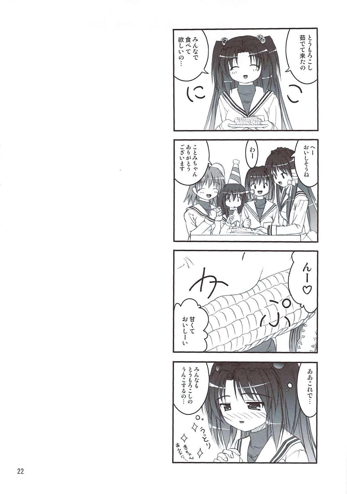 Bou Yuumei Koukou Joshi Toilet Tousatsu 2-jigen Bishoujo Hen Vol. 4 20
