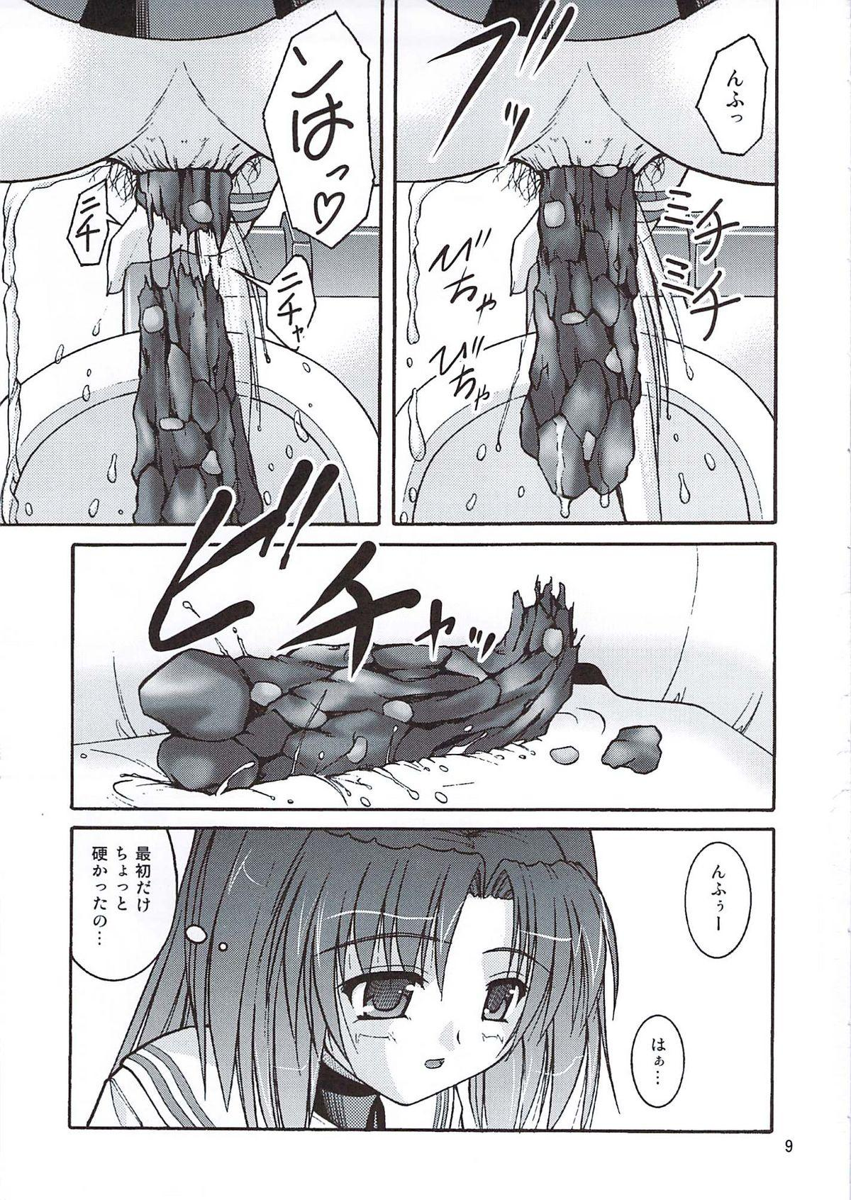 Bou Yuumei Koukou Joshi Toilet Tousatsu 2-jigen Bishoujo Hen Vol. 4 7