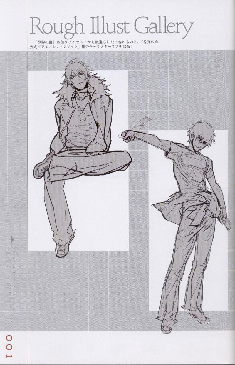 Togainu no chi -  Official Visual Fan Book 100