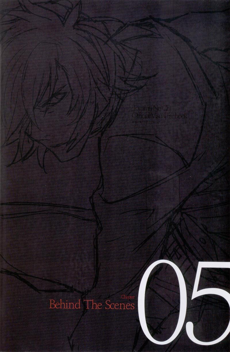 Togainu no chi -  Official Visual Fan Book 115