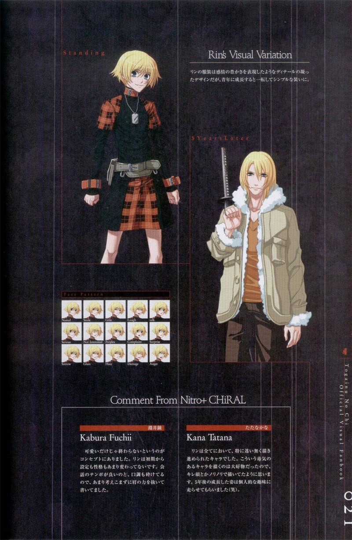 Togainu no chi -  Official Visual Fan Book 21