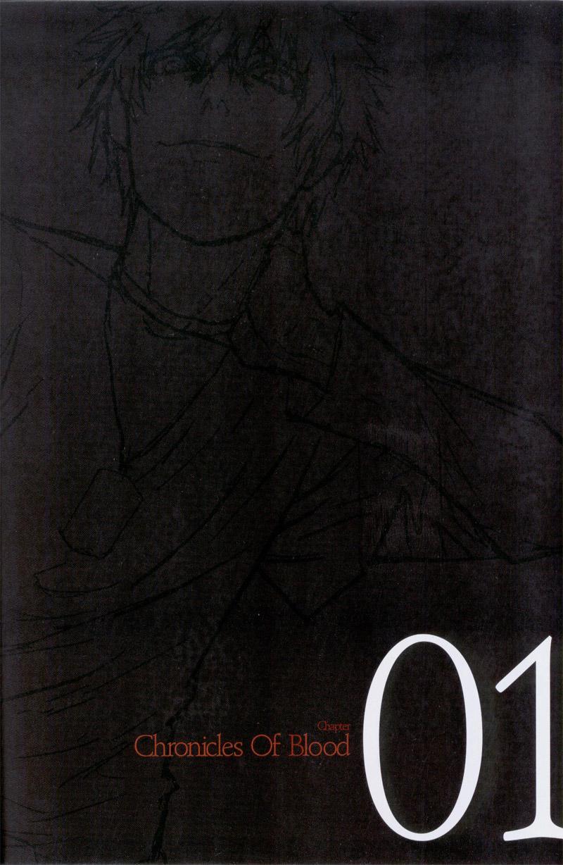Togainu no chi -  Official Visual Fan Book 5