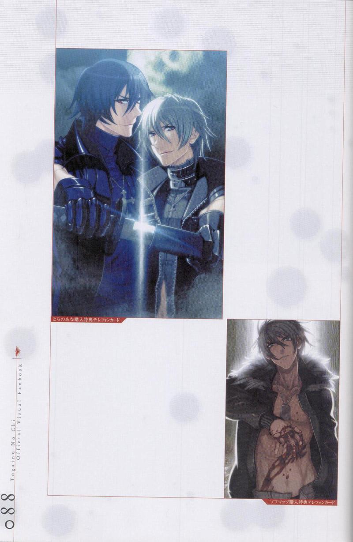 Togainu no chi -  Official Visual Fan Book 88