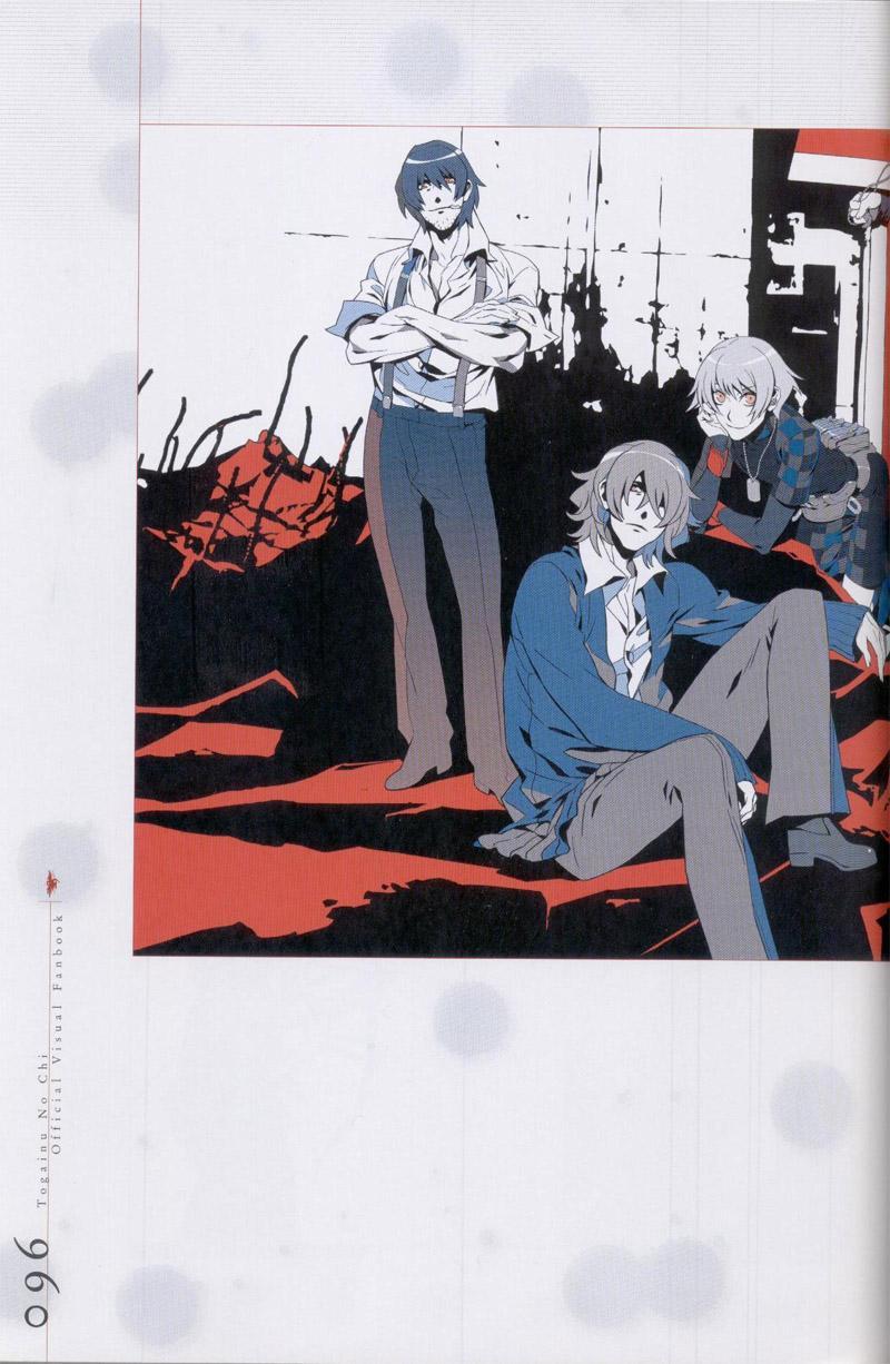 Togainu no chi -  Official Visual Fan Book 96