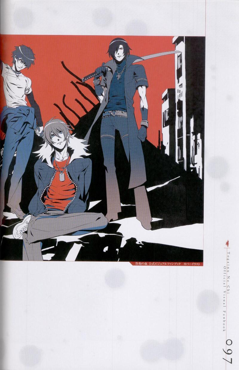 Togainu no chi -  Official Visual Fan Book 97
