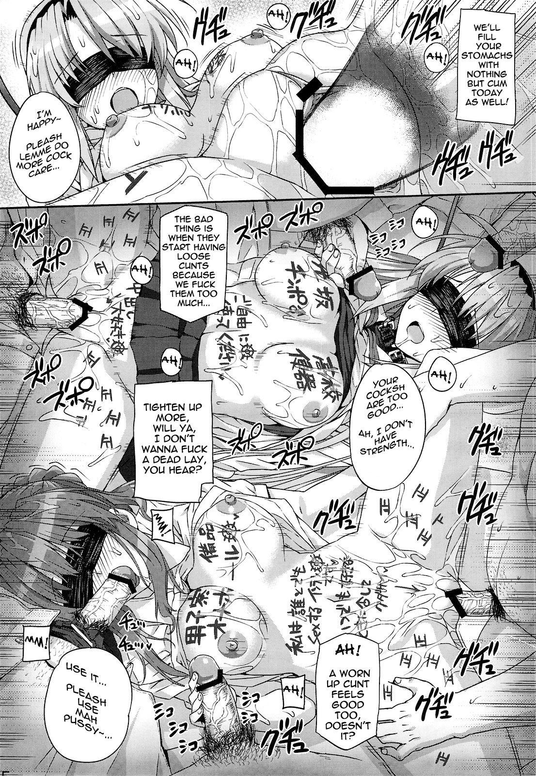 (C76) [Basutei Shower (Katsurai Yoshiaki)] CLA-MC -Saimin Hakudaku Ryoujoku Hon- (Clannad) [English] =Wrathkal+Rocketman= 13