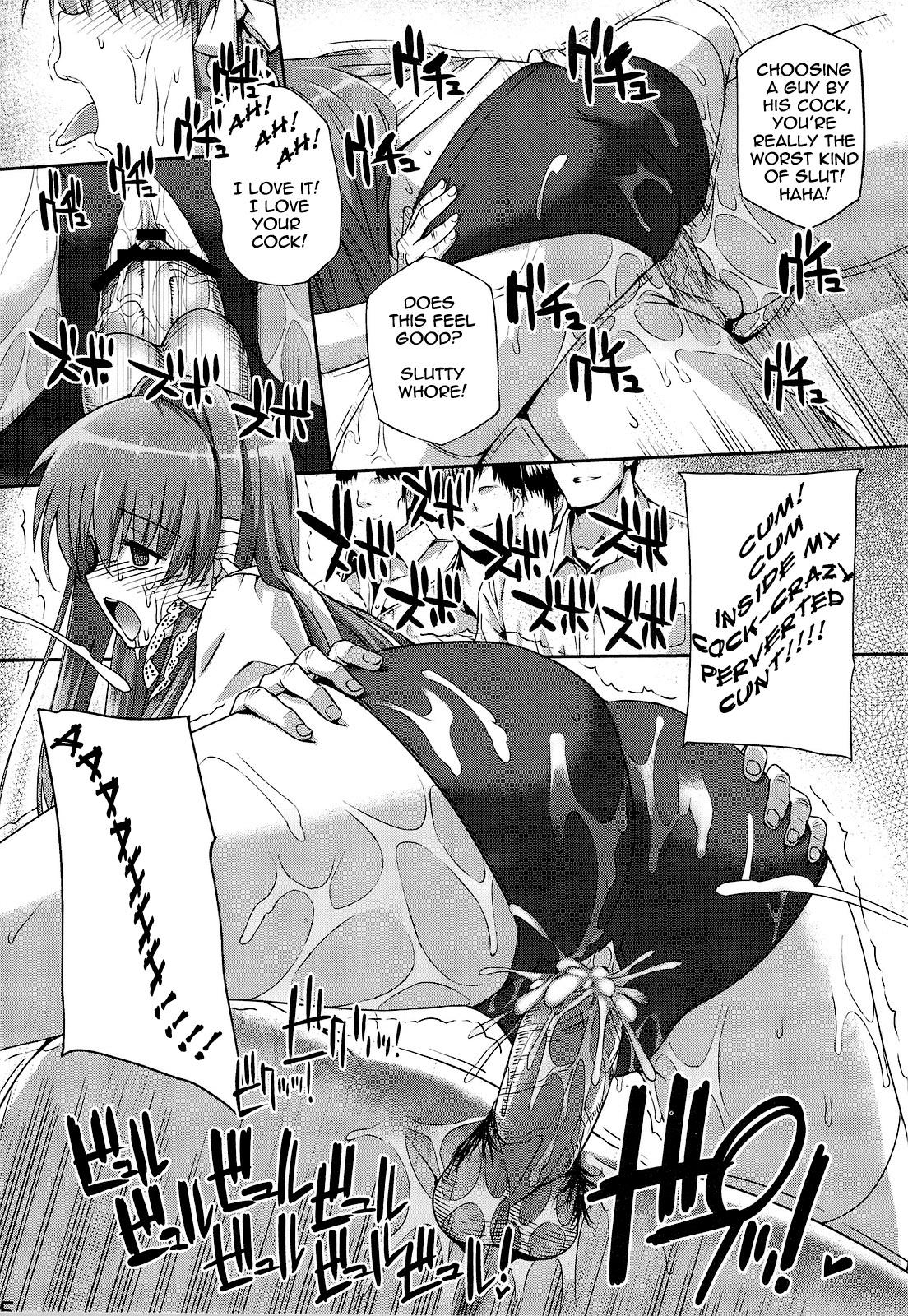 (C76) [Basutei Shower (Katsurai Yoshiaki)] CLA-MC -Saimin Hakudaku Ryoujoku Hon- (Clannad) [English] =Wrathkal+Rocketman= 23