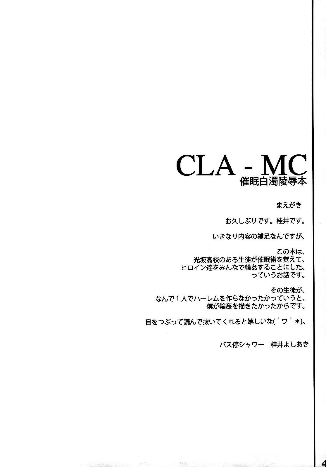 (C76) [Basutei Shower (Katsurai Yoshiaki)] CLA-MC -Saimin Hakudaku Ryoujoku Hon- (Clannad) [English] =Wrathkal+Rocketman= 2