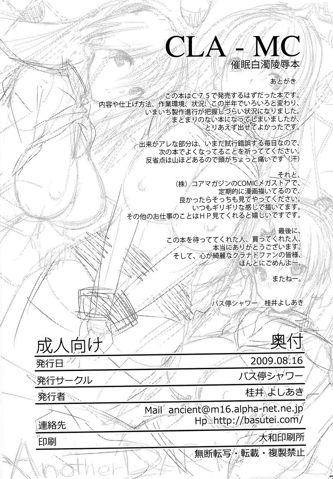 (C76) [Basutei Shower (Katsurai Yoshiaki)] CLA-MC -Saimin Hakudaku Ryoujoku Hon- (Clannad) [English] =Wrathkal+Rocketman= 36