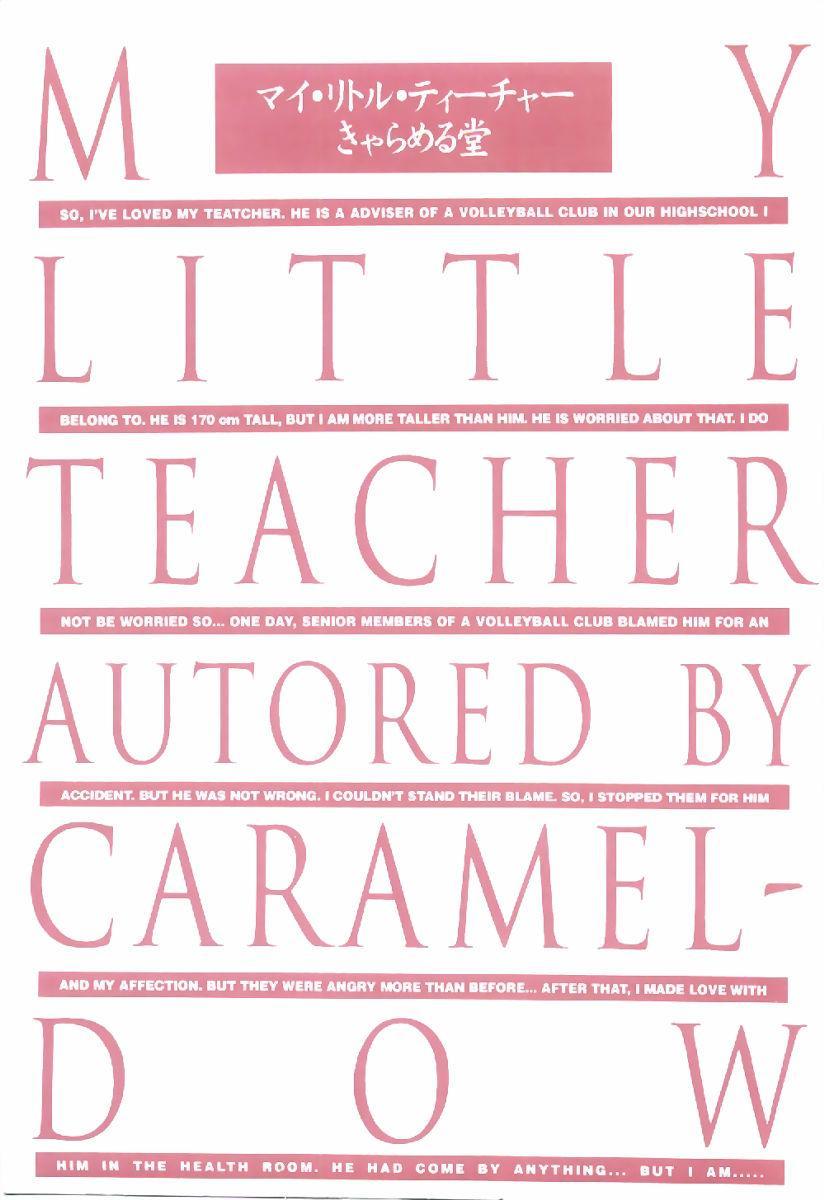 My little teacher 1