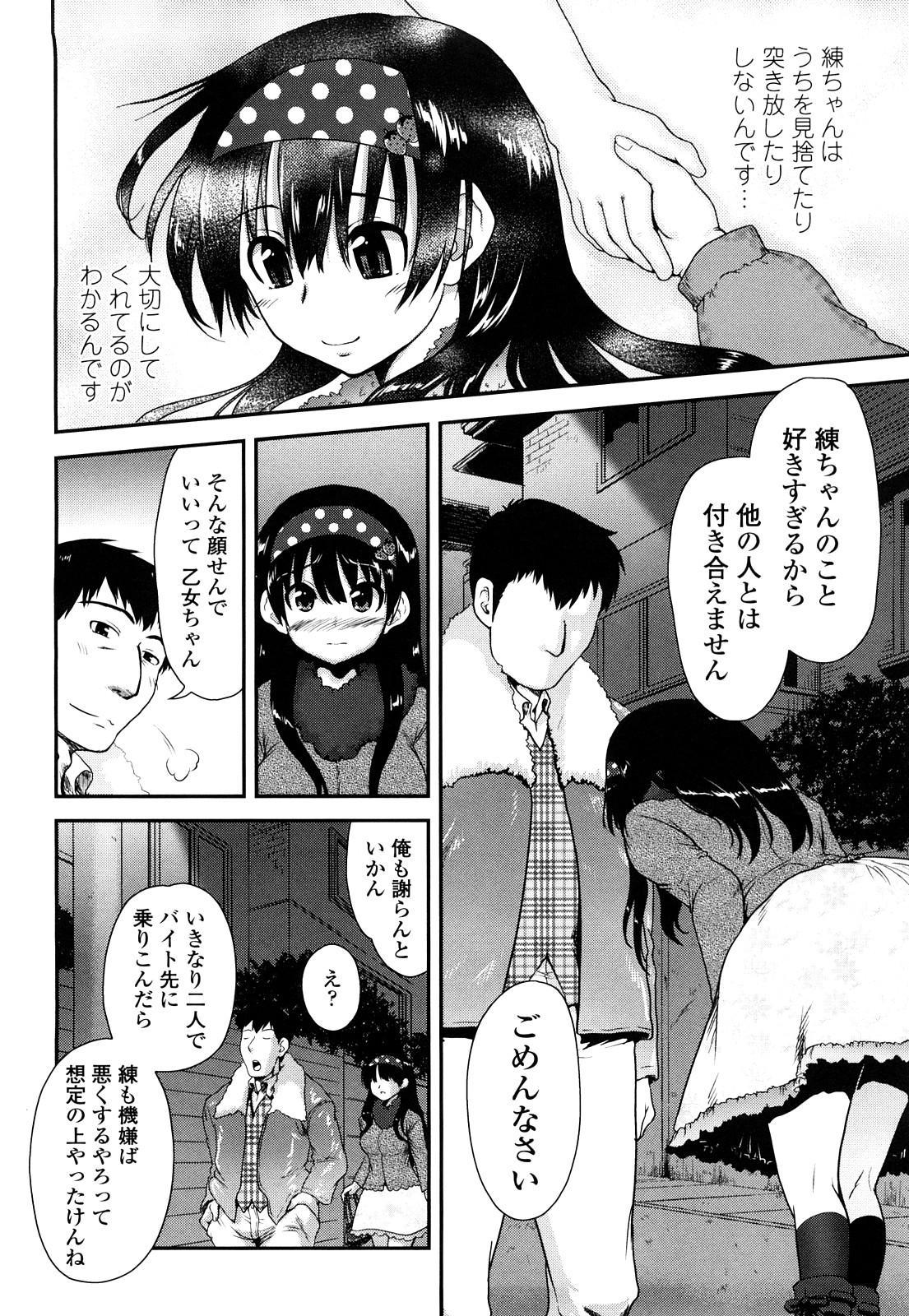 Ichigo Marble 110