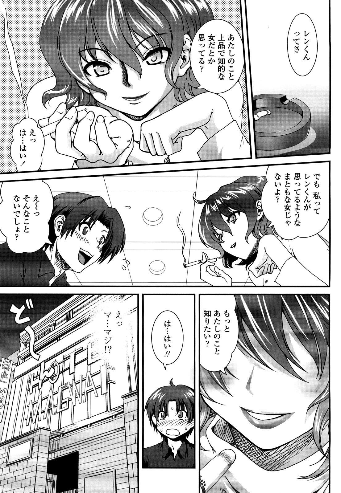 Ichigo Marble 11