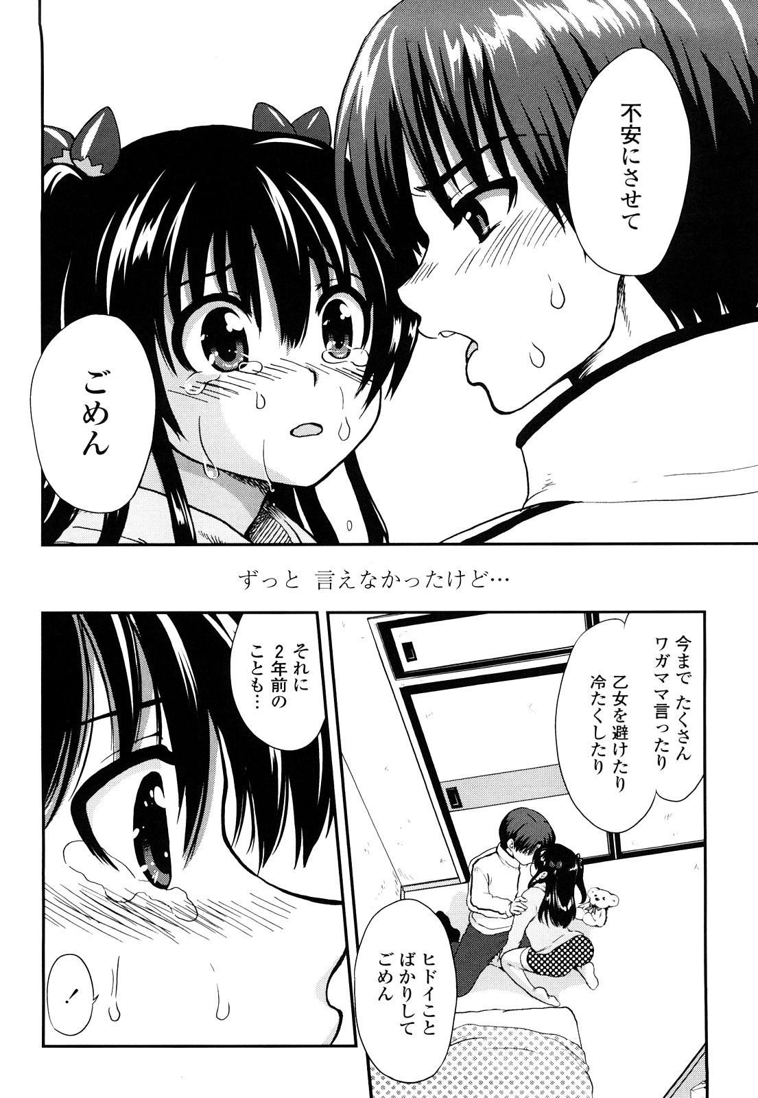 Ichigo Marble 174