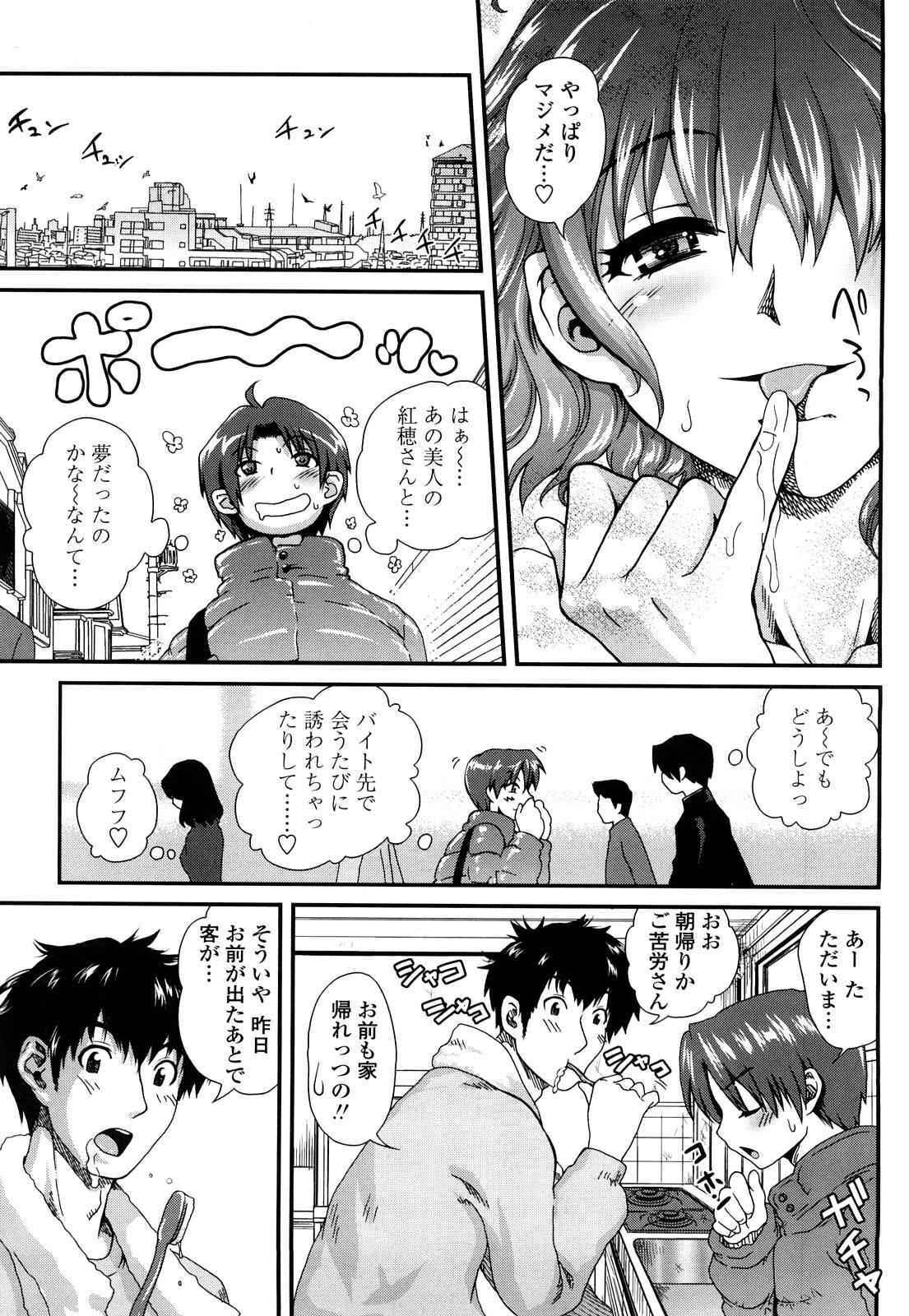 Ichigo Marble 23