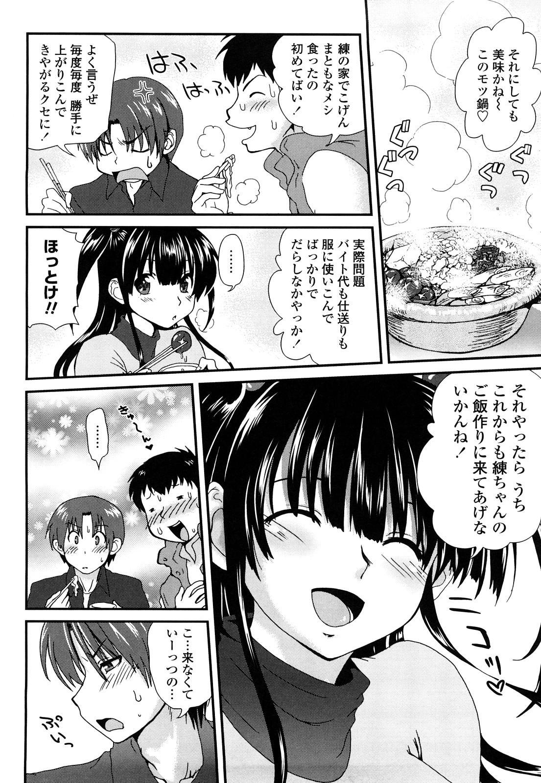 Ichigo Marble 26